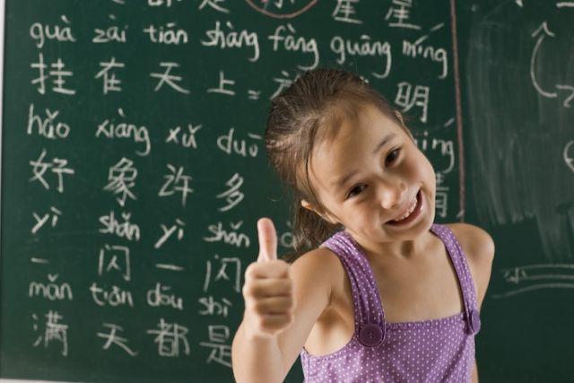 Zapisy na kurs języka chińskiego w semestrze letnim 2015/2016