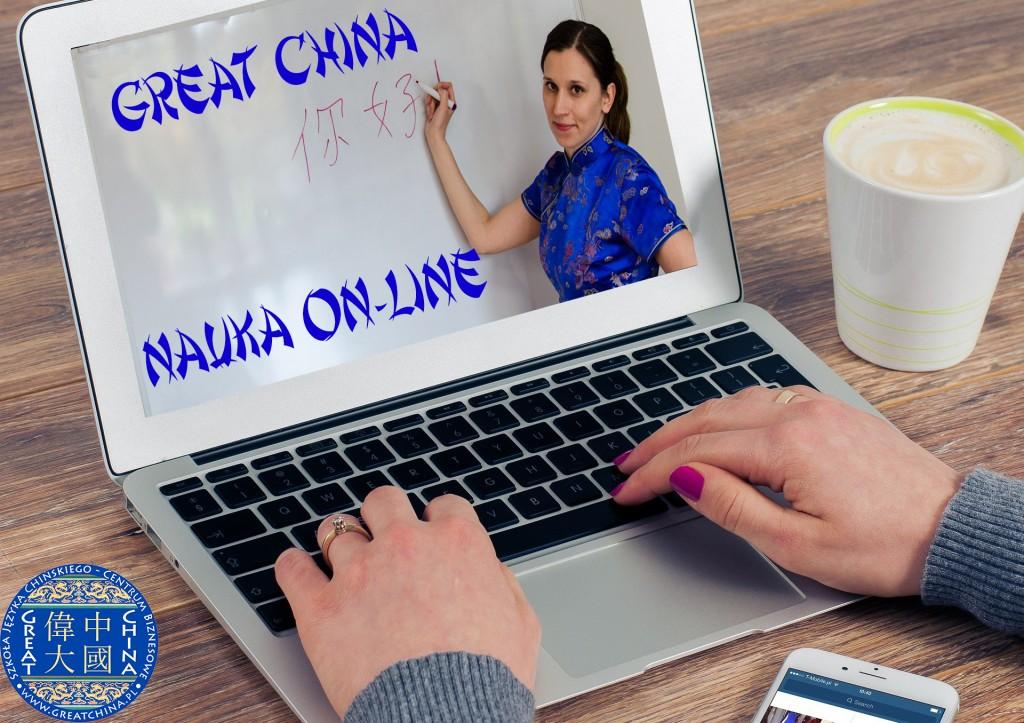 Wakacyjny kurs chińskiego online
